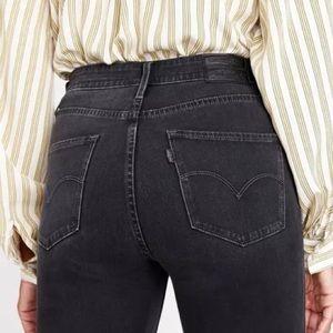 Levi's 721 | High Rise Skinny Women's Jeans | 26